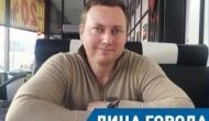"""Роман Гребенников: """"Бюджетников """"изнасиловали"""" и сделали так, чтобы победил тот, кто победил"""""""