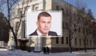 """В Волгограде депутат Егунов """"забыл"""" про заработанные 100 миллионов"""