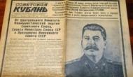 """В чем убедила меня """"Смерть Сталина"""""""